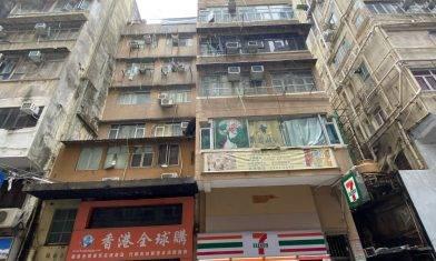 樂風集團斥2.67億收購南京街11至13號逾八成業權