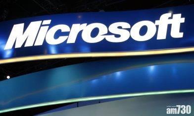 微軟585億元收購遊戲商ZeniMax