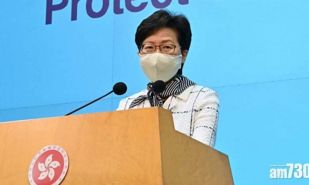 中大民調:63%受訪者不滿政府表現  林鄭民望微升