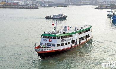 6離島航線續牌5年 港外線渡輪明年4月平均加價4.7%
