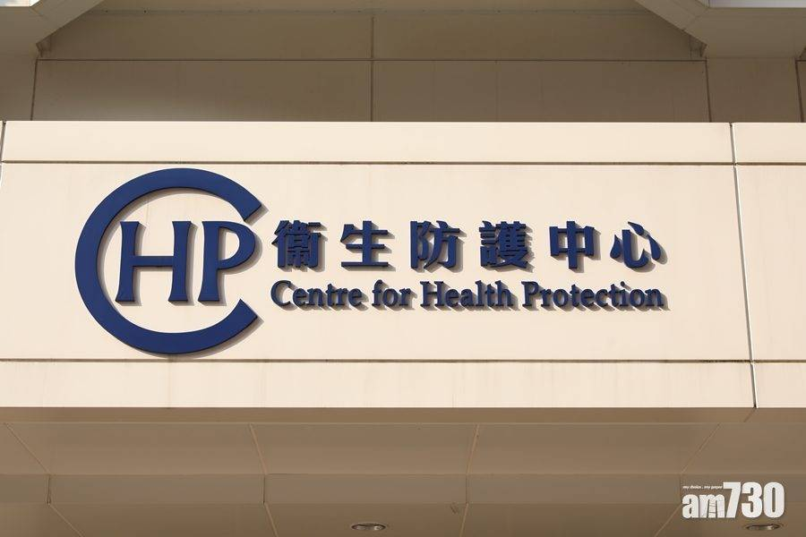 【新冠肺炎】消息:港增約7宗確診   料再創第三波疫情以來新低
