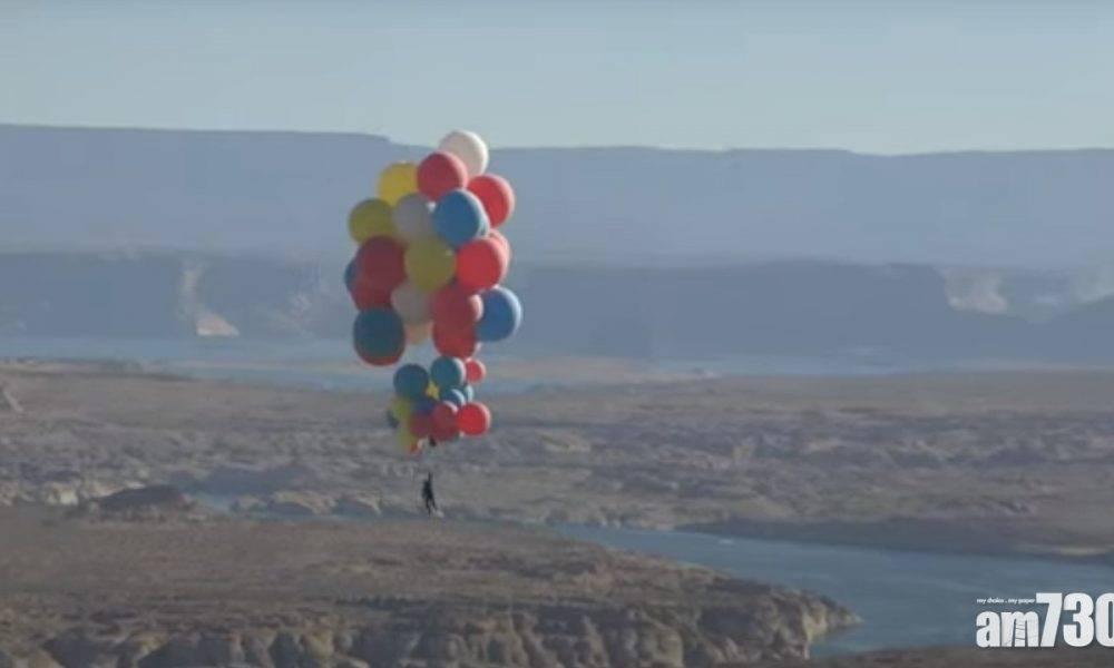 【有片】飛越7500米沙漠 美魔術師手捉50個氣球飛天!