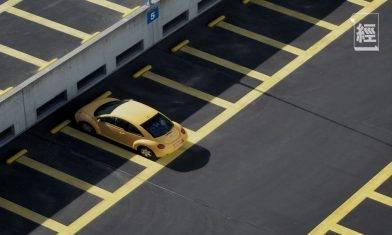 車位連住宅買入 享低按息長年期按揭|陳永鍵