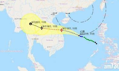 天文台:「紅霞」800公里附近掠過 發熱帶氣旋警告機會低