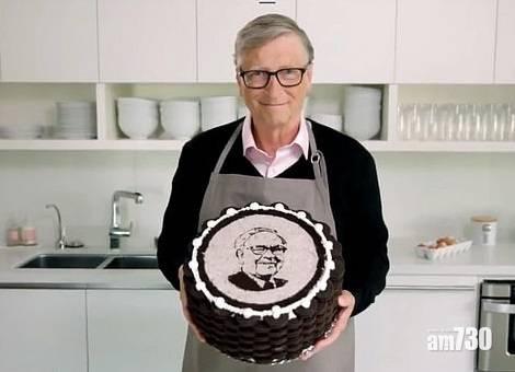 【好甜食】巴菲特90歲生日  蓋茨親手整Oreo蛋糕祝賀 (有片)