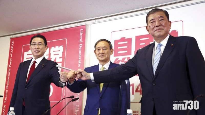 日媒:菅義偉將以壓倒優勢當選自民黨總裁