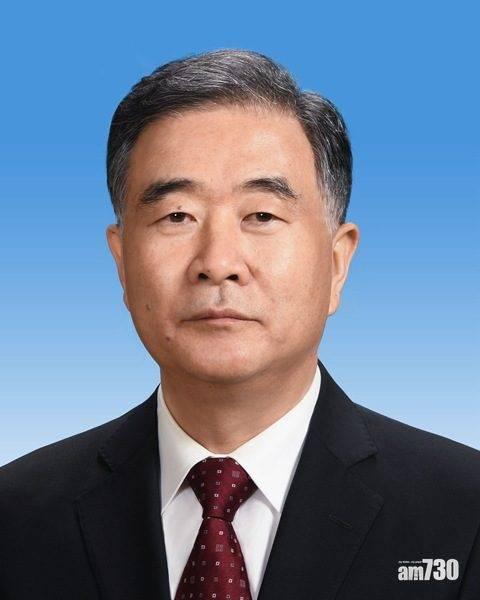 汪洋支持港府實施港區國安法 強調台獨「是絕路」