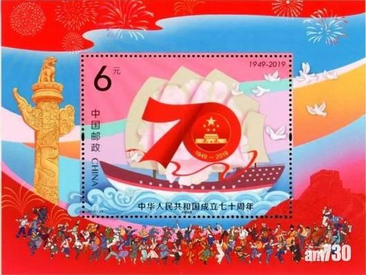 中國郵政發行全球首張晶片郵票