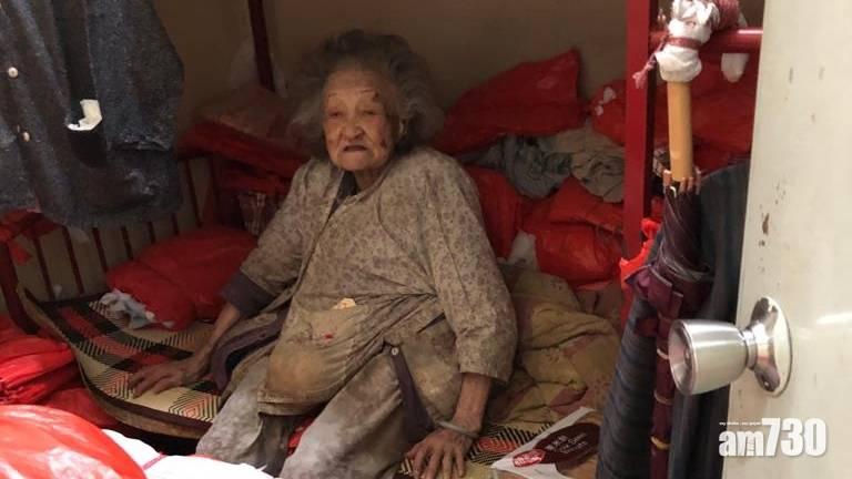 市建局已收回觀塘第五區所有業權 助百歲租戶住安老院證「以人為先」