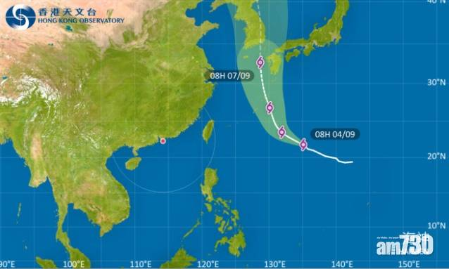 強颱風「海神」料周日或周一登陸日本九州