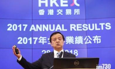 李小加提前年底卸任港交所行政總裁