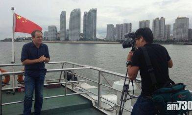 【中澳角力】ABC駐中國前主管爆遭嚴密監控  14歲女兒也被查