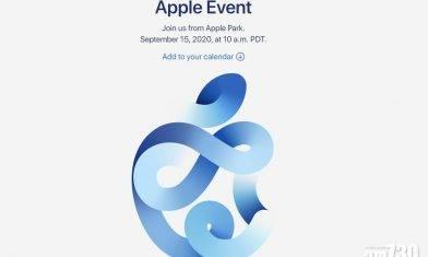 【果粉注意】蘋果下周發布會料推新Apple Watch 彭博:新iPhone或10月登場