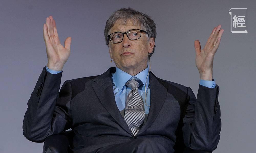 成功人士的習慣|起床後的一小時成關鍵 Tim Cook、Bill Gates、Elon Musk有咩晨間習慣?
