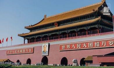 中國「雙循環」政策 內需乃是經濟發展的風口所在?|尹滿華