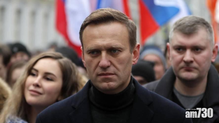 G7外長譴責向俄羅斯反對派領袖納瓦爾尼落毒