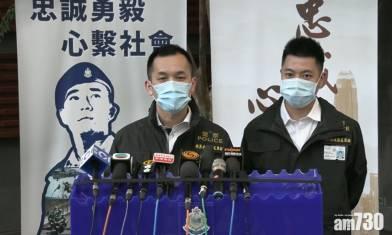大圍女童被淋潑顔料案 警方拘2男疑涉生意糾紛
