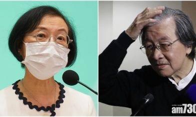 【新冠肺炎】今晤陳肇始商強制檢測   醫學會會長憂有反效果