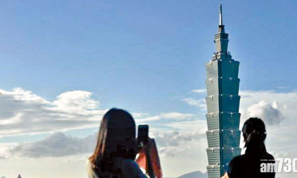 網上旅展遭強行改名 台觀光局退出抗議