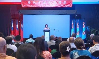【兩岸局勢】台駐斐濟代表處雙十酒會   稱遭大陸人員闖入爆衝突
