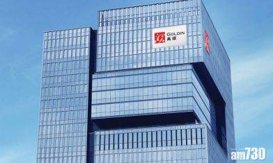 【資產買賣】法院裁高銀總部 由接管人出售
