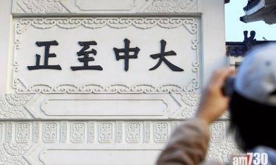 【台灣殺人案】台方再促港府回應司法互助請求  將陳同佳繩之於法