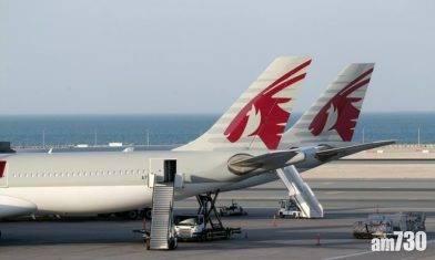 追查機場剛出生棄嬰 卡塔爾迫女乘客脫褲做婦科檢查遭澳譴責
