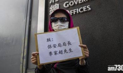 【台灣殺人案】警:積極與潘曉穎家屬跟進 現沒法律框架進行證據移交
