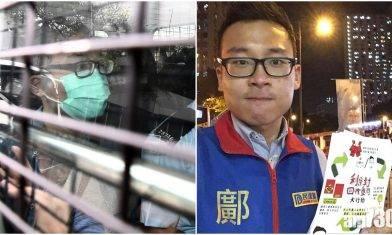 持刀傷人藏「偉哥」 民建聯前社區幹事囚一年