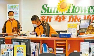 新華員工停薪留職 旅議會:裁員停薪潮影響萬計同業