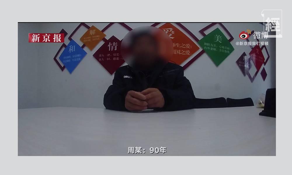 江蘇男子逃亡30年 期間不用手機 父母離世 終自首卻被告知未涉案?