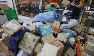 【雙十一購物節】京東、淘寶今起預售 推2億件五折商品 港澳免運費 有咩平價熱賣貨品?