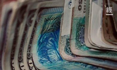 【港元定期存款】1個月定存最高3.8厘 起存額低至10,000元 4間銀行年利率比較