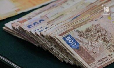 【港元定期存款】3個月最高5.2厘 定存8萬元賺1,040元利息