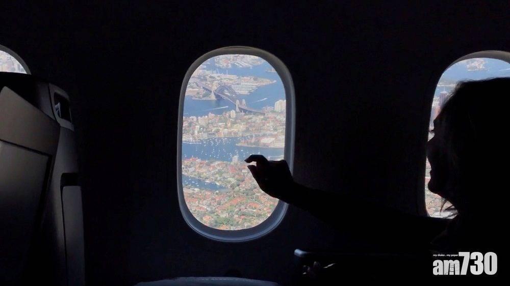 【10分鐘搶光】澳洲飛澳洲航班150個位  全程7小時商務機票售價逾2萬