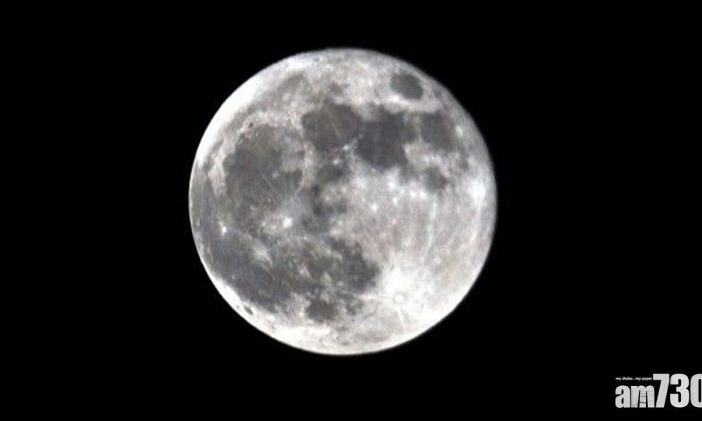 【全年最小滿月】藍月亮萬聖節晚上近11時最圓