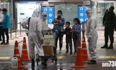 【新冠肺炎】中國首批持特殊簽證遊客抵達泰國 需隔離14日