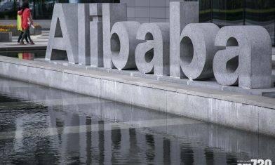 阿里巴巴14億入股瑞士免稅店Dufry