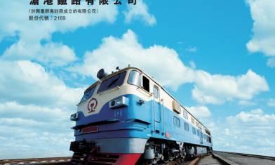 滄港鐵路1手分配率僅6.5%