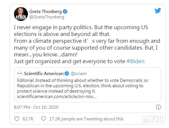 【美國大選】環保少女通貝里 籲投拜登一票