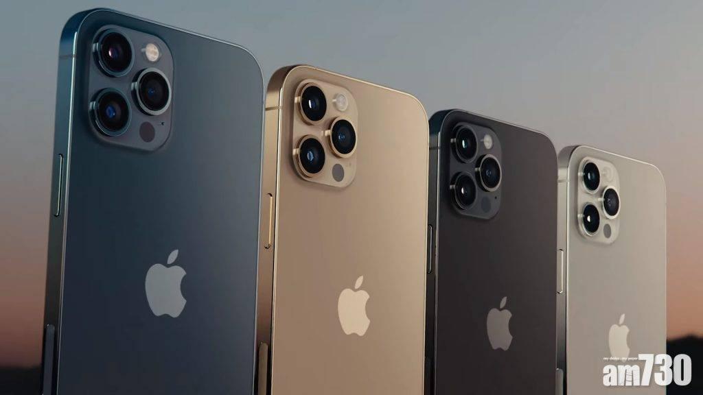 【iPhone12】新iPhone全線支援5G 回歸方邊設計兼新呎吋5,999元起