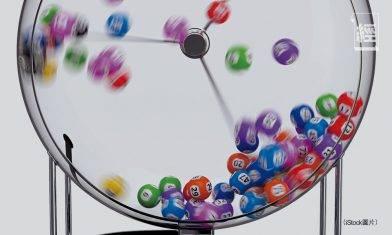 【六合彩攪珠】24個六合彩值博率最高號碼!