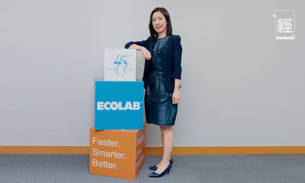 第四波疫情或再臨  Ecolab協助維持公共衞生 為各企業提供衞生安全方案