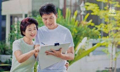 中港聯婚買樓 未有香港身分證都可以避辣税?|子非魚