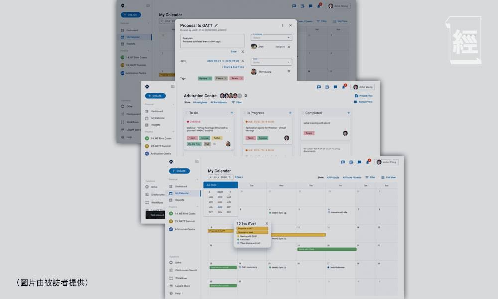 LegalX將檔案數碼化 有效監察工作進度 有助管理人員設立KPI