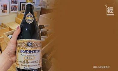 阿曼•盧梭酒莊 耀眼的勃艮第香貝丹之王|卓麗娃