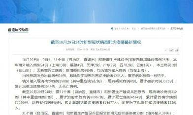 【新冠肺炎】內地增25宗病例  1宗本土個案為隔離病區護士