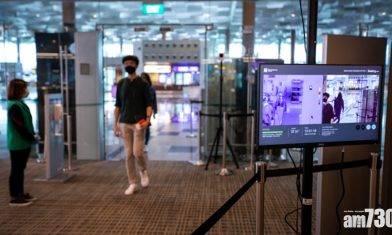 【新冠肺炎】新加坡樟宜機場2工作人員確診