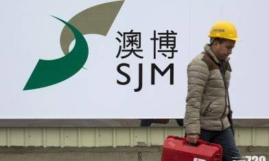 【企業放榜】澳博第3季虧損10.3億