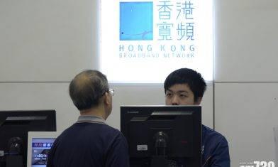 【企業放榜】香港寬頻全年純利減55% 息38仙